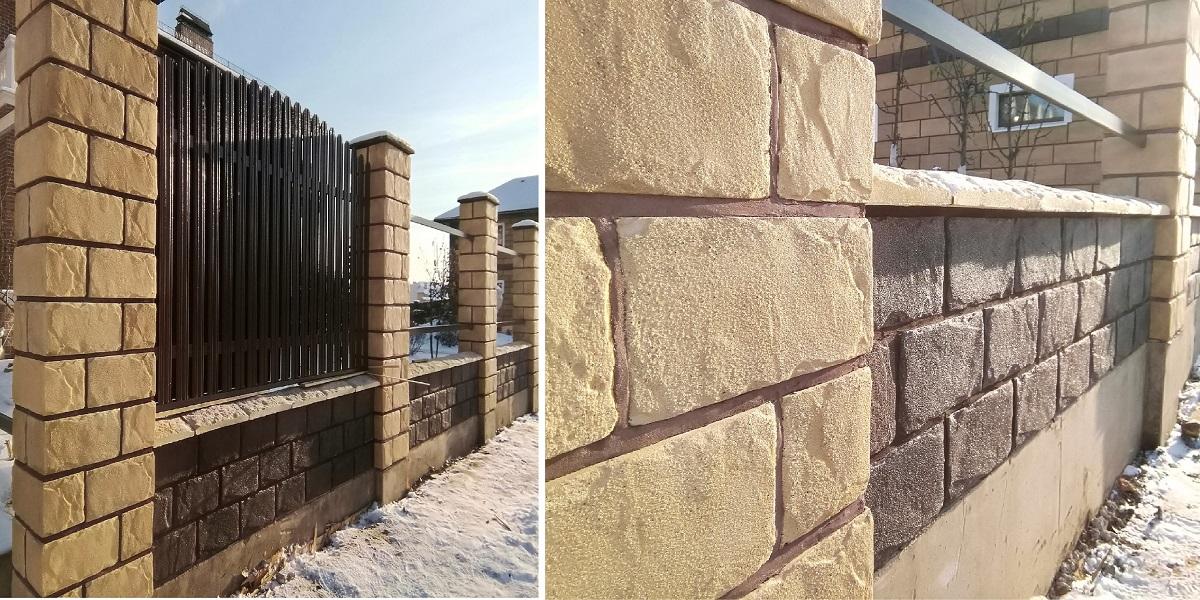 Блок бетонный